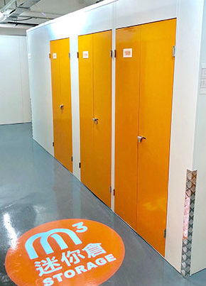 M3 Storage Hong Kong
